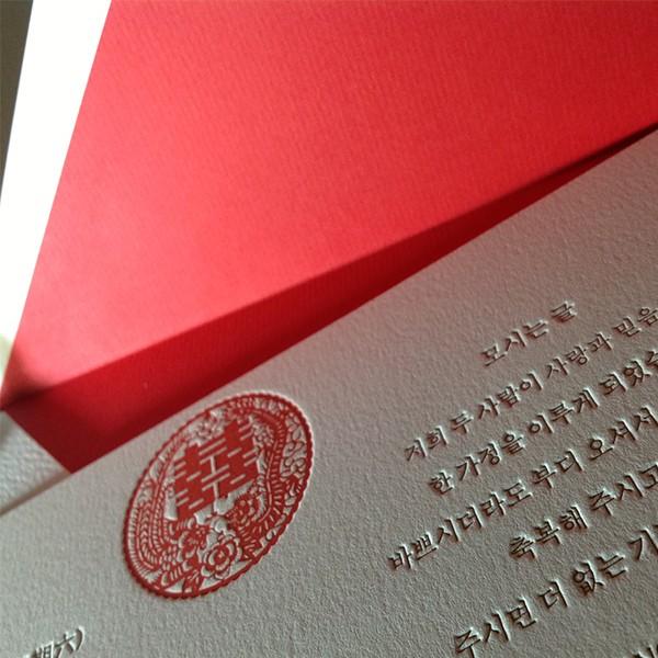 Convite de Casamento em Letterpress de Yeun e Stanley